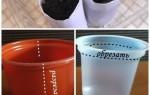 Емкости для рассады из подручных материалов