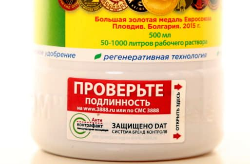байкал эм-1 защитная наклейка
